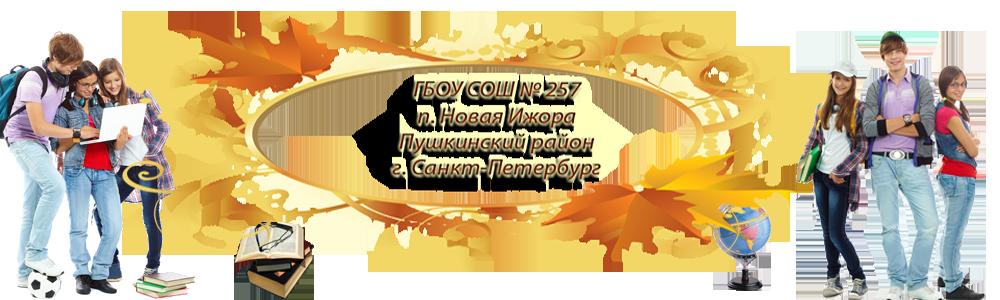 ramk_text3
