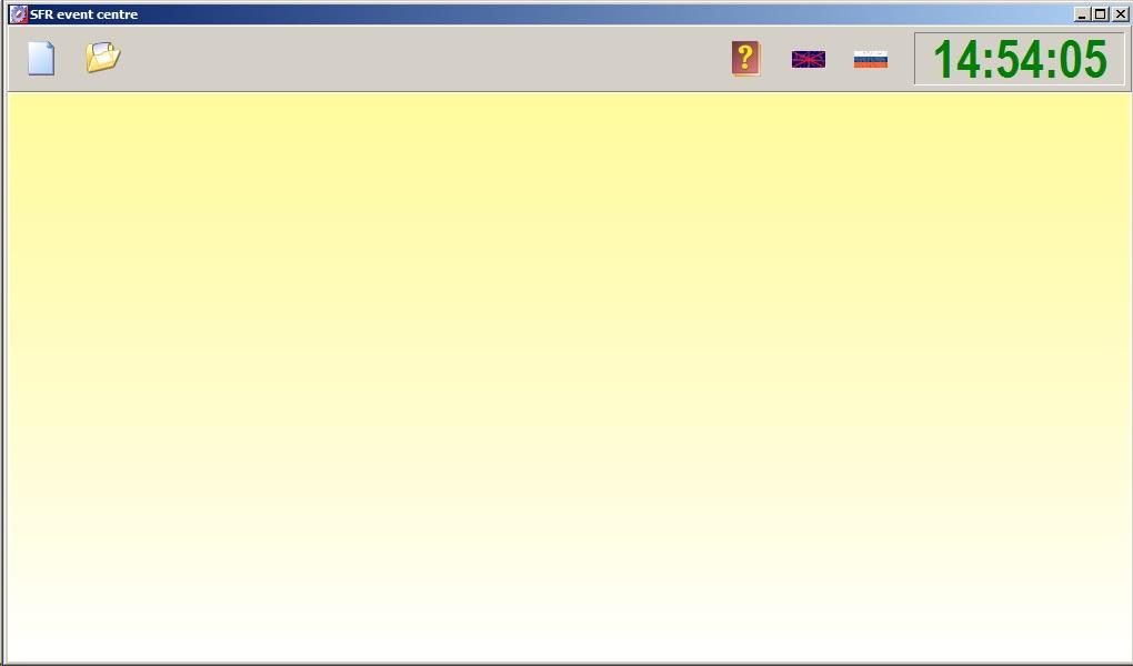 Экран управляющей программы системы электронной отметки SFR