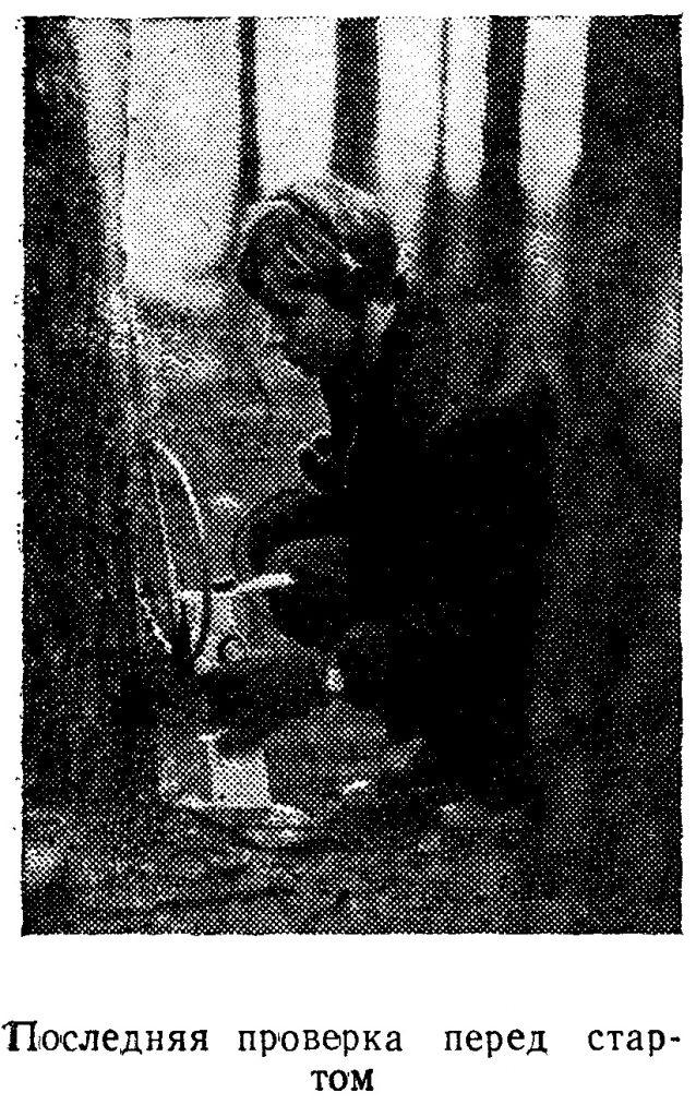 Проверка пеленгатора перед стартом соревнований по радиоориентированию