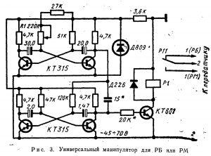 Принципиальная схема универсального манипулятора радиобакена или радиомаяка для радиоориентирования