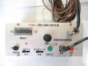 Передатчик для СРП диапазона 80 метров