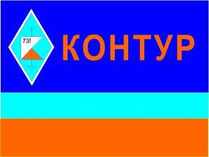 Флаг СГОО ДМСТК Контур